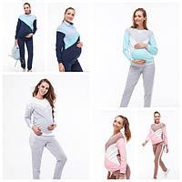 Спортивные костюмы для беременных и кормящих мам