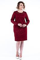 Женское деловое платье Флок жемчуг. Размер 50-56