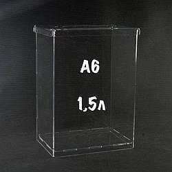 Ящик для пожертвувань 110/170/80мм 1,5 літра, під формат А6