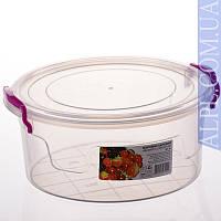 Контейнер для хранения продуктов с зажимами круглый 1,2л