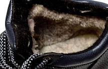 Ботинки подростковые детские зимние утепленные, фото 2