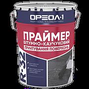 Праймер битумно-каучуковый Ореол-1 R-32, 20л