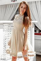 Коктельное платье с кружевом юбка-полусонце цвет бежевый