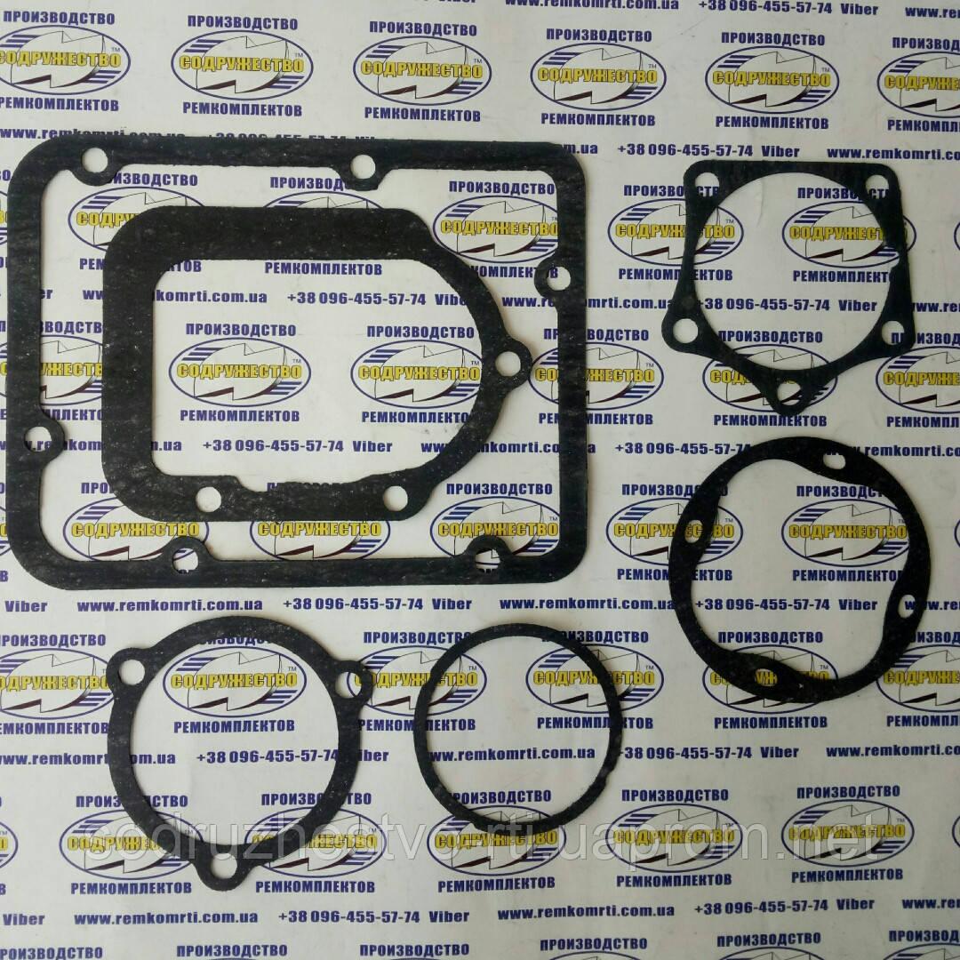Набор прокладок для ремонта КПП коробки передач автомобиль ГАЗ-53 (прокладки паронит)