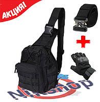 Тактическая военная сумка рюкзак OXFORD 600D +Перчатки+Ремень