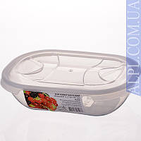 Контейнер для хранения продуктов с зажимами овальный 1,1л