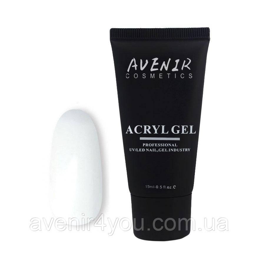 Акрил-гель Avenir Cosmetics №013 White 15 мл