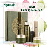 Подарочный набор Ritual of Dao. Коллекция успокоения (L). Производство Нидерланды