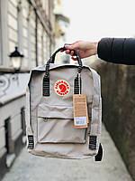 Рюкзак городской качественный Fjallraven Kanken classic 16 литров, цвет бежевый (ручки в полоску), фото 1