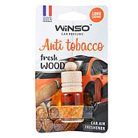 Ароматизатор Fresh Wood Anti Tobacco (Антитабак) 4 ml Winso (530290)