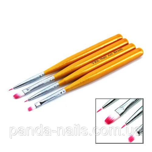 Набор кистей 4шт для рисования (желтая короткая ручка) B-18