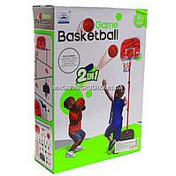 Баскетбольное кольцо детское 19 см со стойкой и мячом M 5961