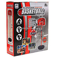 Баскетбольное кольцо детское 22,8 см со стойкой и мячом M 2995