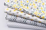 """Лоскут ткани """"Бабочки разных размеров"""" жёлтые, серые на белом №2218, размер 34*78 см, фото 5"""