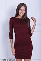 Очаровательное приталенное платье с карманами из французского трикотажа Tigridil