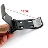 !РАСПРОДАЖА Авто держатель подставка для телефона навигатора GPS iPhone, фото 3