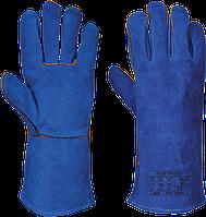 Перчатки для сварки Portwest A510 Синий