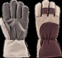 Перчатки Siberia Cold Store A750