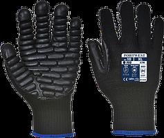 Антивибрационные перчатки A790