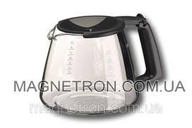 Колба для кофеварки Braun KFK 10 67050717 (code: 04865)