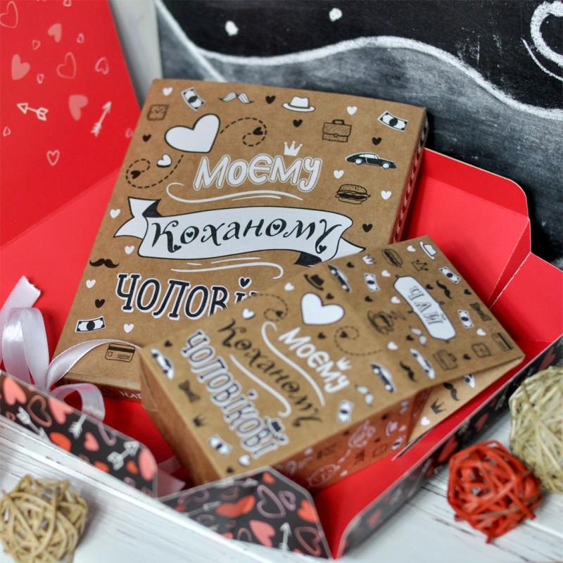 """Подарунковий набір """"Коханому чоловікові"""" / подарунковий бокс / подарочный набор / подарочный бокс / box"""