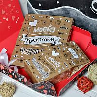 """Подарунковий набір """"Коханому чоловікові"""" / подарунковий бокс / подарочный набор / подарочный бокс / box, фото 1"""