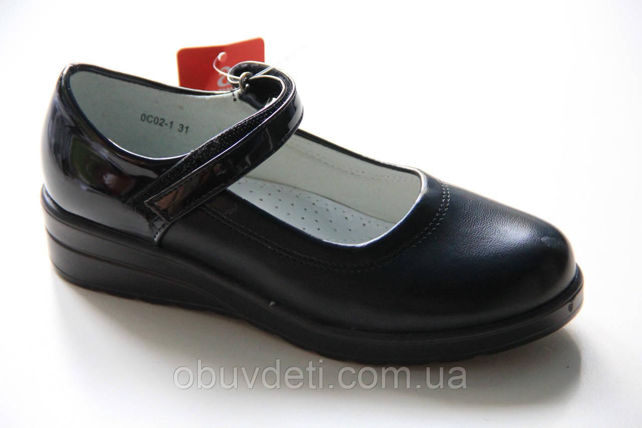 Качественные туфли   для школы 32р-20.7 см  для девочек apawwa
