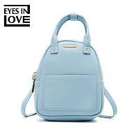 Женская модная сумка - рюкзак 2 в 1 голубая  Forever For You