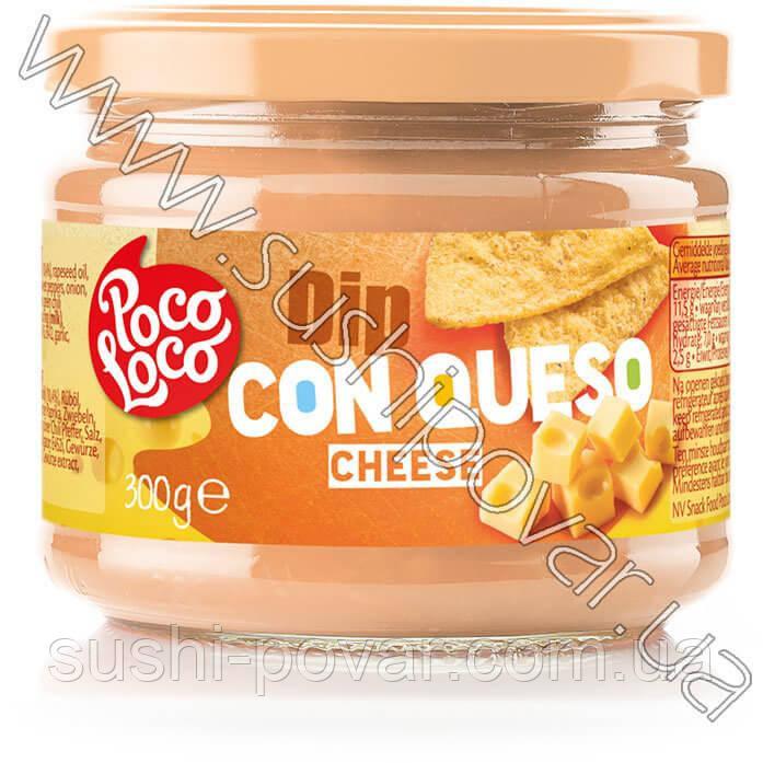 Купить Соус сырный Dip Con Queso Poco Loco 300г