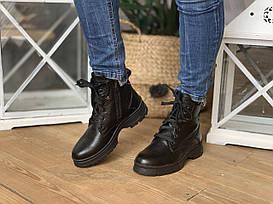 Ботинки YDG Bellini: 2013.40