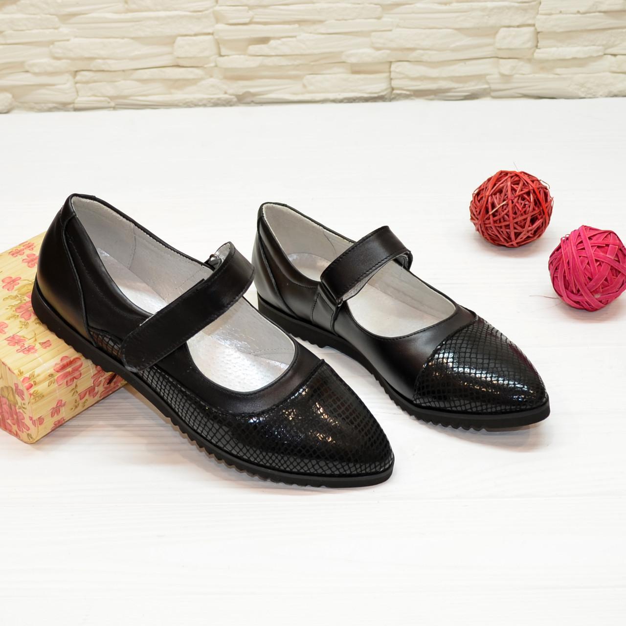 Туфли подростковые для девочек, натуральный замш и кожа