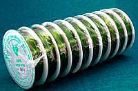 (ОПТ) (10 рулонов) Проволока 0,3мм Намотка 50 ярдов(46 метров), цвет - зеленый