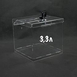 Ящик для пожертвувань з замком 150/150/150 мм 3,3 літра