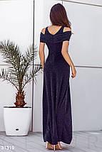 Вечернее платье в пол с мерцающим эффектом цвет темно-синий, фото 2