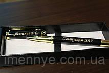 Сувенирная ручка STAR с нанисением имени на подарок в офис