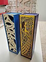 Коробка с ажурным рисунком цветная