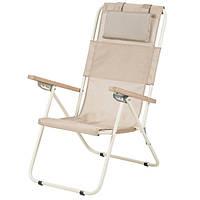 Кресло-шезлонг «Ясень», Ø 20мм (текстилен золотистый) 2110017, фото 1