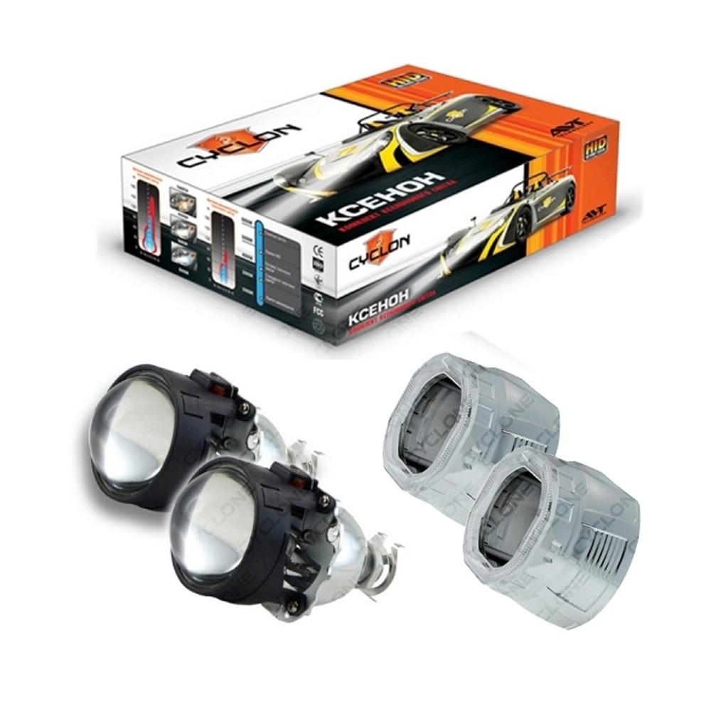"""Комплект линз BL-2.5"""" ULTRA PLUS v2, S-21, LED A-21 TW"""