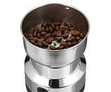 Кофемолка Domotec для измельчения твердых злаковых культур MS-1206, фото 3