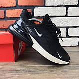 Кроссовки мужские Nike Air 270  0008 ⏩ [ 41 ], фото 3