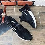 Кроссовки мужские Nike Air 270  0008 ⏩ [ 41 ], фото 5