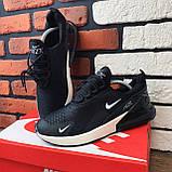 Кроссовки мужские Nike Air 270  0008 ⏩ [ 41 ], фото 6