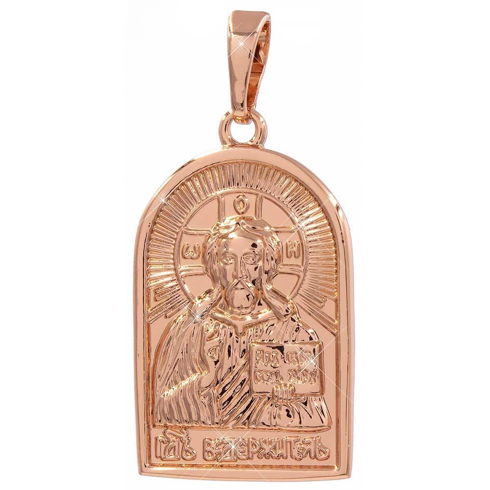 """Ладанка """"Иисус Христос"""", на развороте распятие 1,6*2,4 см (Медицинское золото)"""