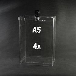 Ящик для пожертвувань з замком 160/230/110 мм 4 літри, під формат А5