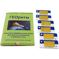 Агеон Георитм биофильтр защитный от электромагнитных излучений для детей, нормализует сон, иммунитет, развитие