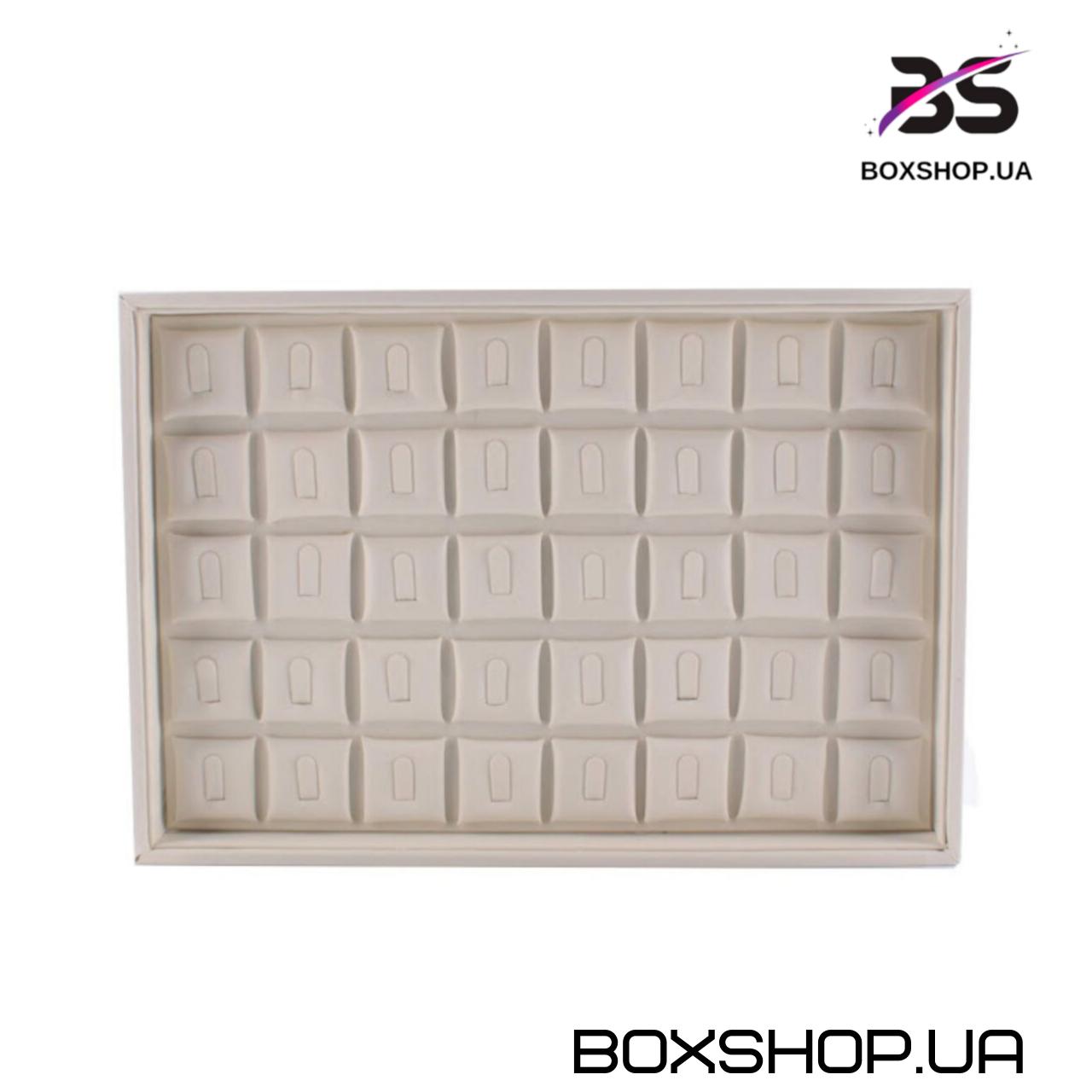 Ювелирный планшет BOXSHOP - 1021714629