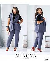 Женский костюм-двойка жилет и брюки в большом размере Украина Размеры 48,50,52,54,56-58,60-62