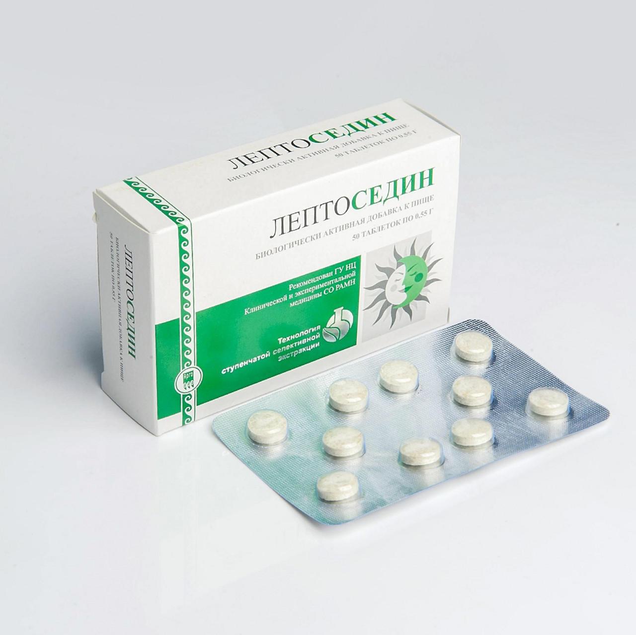 Лептоседин Арго (ля нервной системы, неврастения, неврозы, успокоительное, стресс, спазмолетик,  дистония)