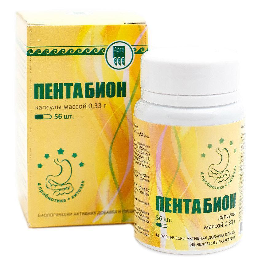 Пентабион Арго (пробиотик для восстановления кишечника, хитозан, бифидобактерии, лактобактерии, дисбактериоз)