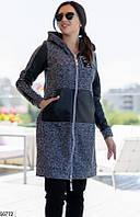 Кардиган женский демисезонный с капюшоном букле+экокожа 42-46 размеров, 2 цвета
